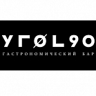 """Угол 90"""